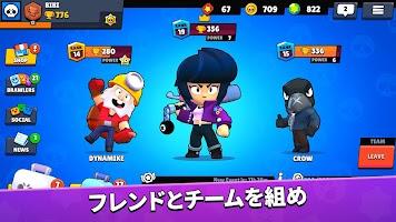 Screenshot 3: ブロスタ | グローバル版