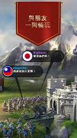 Screenshot 2: 帝國進行曲/ 帝國捍衛戰