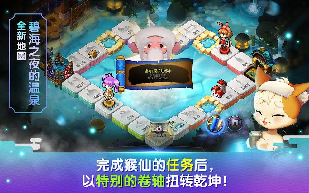 Game of Dice