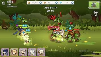 Screenshot 4: 最強少女偶然結成隊伍!