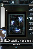 Screenshot 4: 脱出ゲーム 超能力脱出
