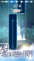 Screenshot 1: Magic Tiles 3