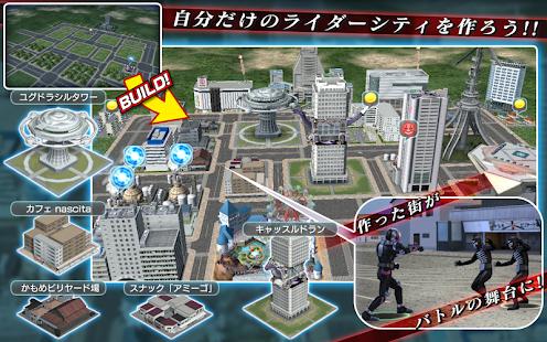 Screenshot 4: 假面騎士 城市大戰