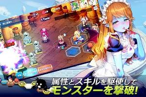 Screenshot 3: 卡巴拉島 ~想成為召喚士~