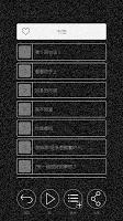 Screenshot 4: 心臟感應 六個他 -B-  | 悠木碧版