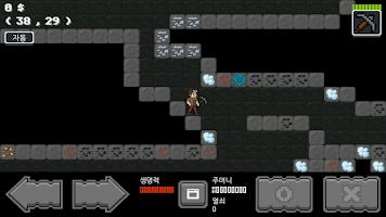 Screenshot 2: 마이너 월드 : 광부 키우기