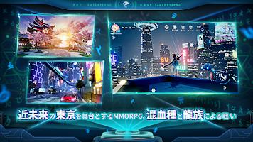 Screenshot 2: 龍族幻想   日版