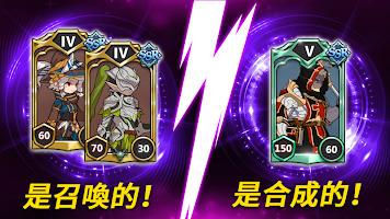 Screenshot 2: 王國騎士團 : 防衛