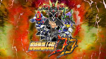 Screenshot 1: 超級機器人大戰DD   繁中版