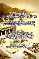 Screenshot 2: ネヅキ漁