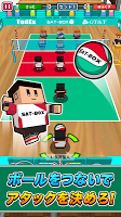 Screenshot 2: Table Volley