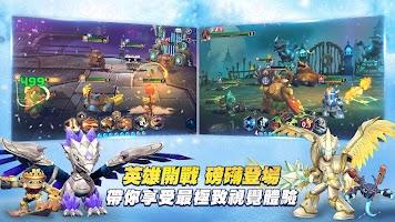 Screenshot 3: 天空守護龍 英雄戰場