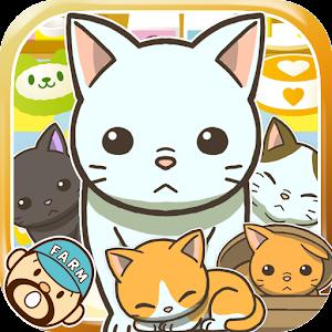 Icon: ねこカフェ~猫を育てる楽しい育成ゲーム~