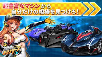 Screenshot 4: QQ Speed M   Japanese