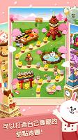 Screenshot 4: LINE POP 甜點地圖