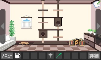 Screenshot 2: Escape from Cat Cafe