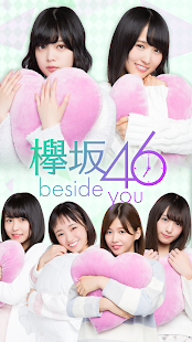 欅坂 46 ~beside you~