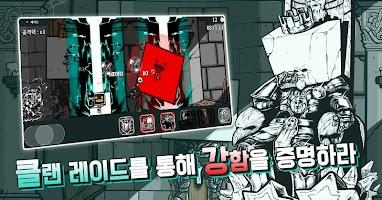 Screenshot 3: 벽부수기2