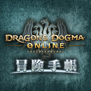 Icon: Dragon's Dogma Online Adventurer's Note