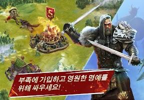 Screenshot 4: 바이킹스 : 전쟁의 서막