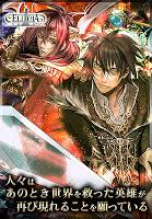 Screenshot 1: MMORPG エリシアオンライン