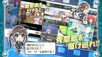 Screenshot 4: アンジュ・ヴィエルジュ  ~ガールズバトル~