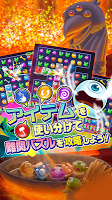Screenshot 4: ぷちプチゴースト★パズルゲーム!