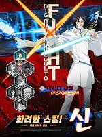 Screenshot 3: 死神:鬪魂解放(韓文版)