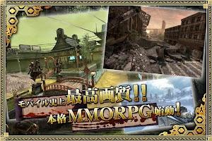 Screenshot 2: MMORPG イザナギオンライン【超爽快忍者アクションRPG】