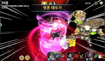 Screenshot 2: 靈魂掠奪者:六騎士