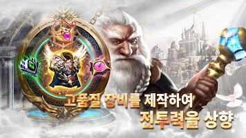 Screenshot 4: Trials of Heroes: 영웅의 시련