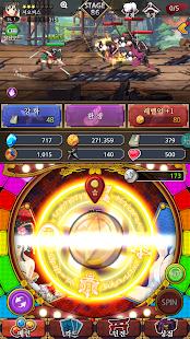 Screenshot 2: 閃亂神樂 疾走