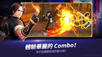 Screenshot 2: 拳皇 全明星 | 國際版