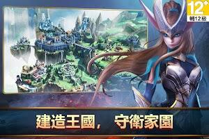 Screenshot 3: 戰地王座:氏族爭霸  RPG