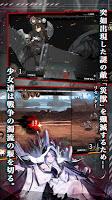 Screenshot 3: 灰燼戰線 (Asharms) | 日文版