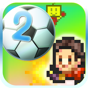 Icon: 足球物語2 / Pocket League Story 2