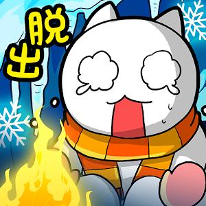 Icon: 貓咪的雪山SOS