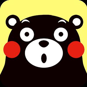 Icon: 熊本熊疊疊樂