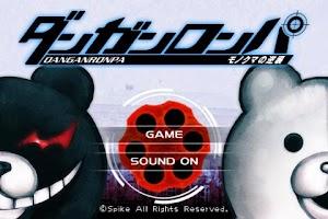 Screenshot 1: 黑白熊的逆襲 for 槍彈辯駁