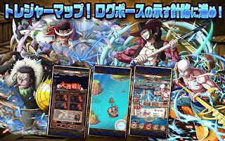 Screenshot 4: ONE PIECE トレジャークルーズ  | 日本語版