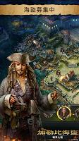 Screenshot 1: 加勒比海盜: 戰爭之潮