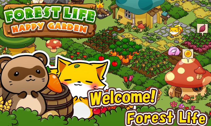 森林生活-幸福花園