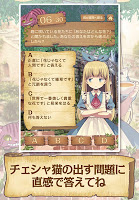 Screenshot 2: Alise of the Diagnosis Country