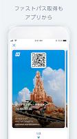 Screenshot 3: 東京迪士尼度假區App