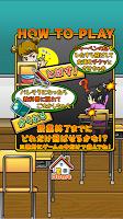 Screenshot 3: 【やめて!】シャー芯とばし ~無料暇つぶしゲーム~