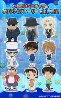 Screenshot 2: Detective Conan Puzzle: Cross Chain