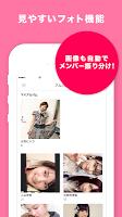 Screenshot 4: AKB48 Mail