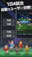 Screenshot 2: ポケットサッカークラブ