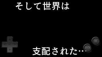 Screenshot 3: 謎之糞作短篇集