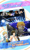 Screenshot 4: IDOLiSH7